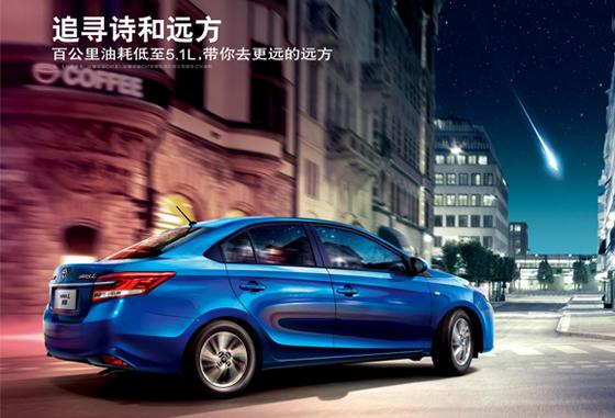 梧州荣晖致享让利1.7万现车欢迎品鉴