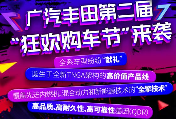 """大发彩票官网""""狂欢购车节""""""""燃""""爆今夏!"""