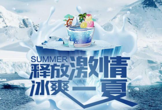炎炎7月天,阵阵清凉意:广汽丰田7月活动助你清爽过炎夏!
