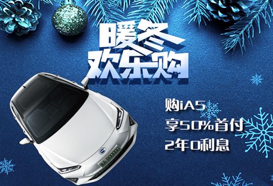 廣汽豐田iA5售價16.98萬起 歡迎垂詢