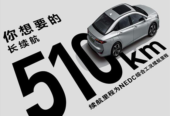 购广汽丰田iA5享5000元优惠 可试乘试驾