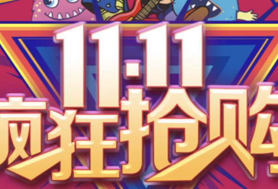 广汽分田延安福九洲宝塔店双十一购车狂欢节约您不见不散