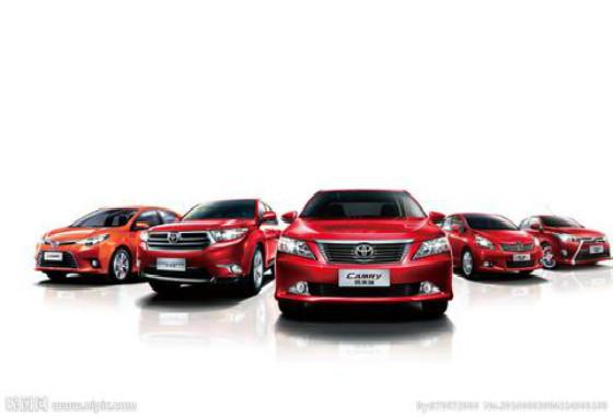 丰田丰易达团购会厂家预约明日开启