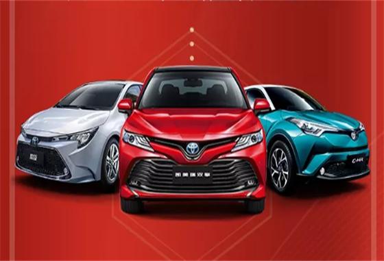 TNGA明星车型发力 5分快三—东京1.5分彩2019年持续高质量增长