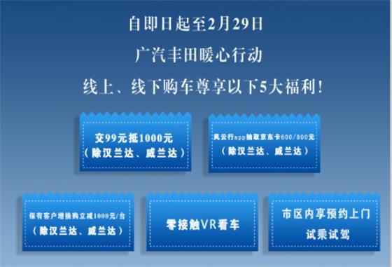 极速1分快3邀请码—大发10分快3官方天水永坤暖心行动进行中!