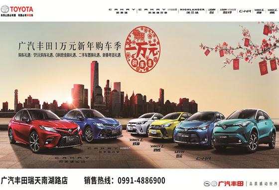 快3下载ios-快三ios下载新春一万元新年购车季