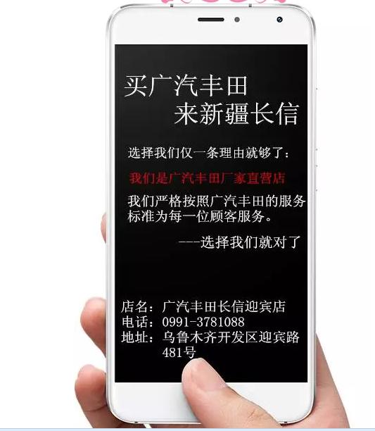 【浓情5月 温馨母爱】5.13长信迎宾店感恩母亲节团购会