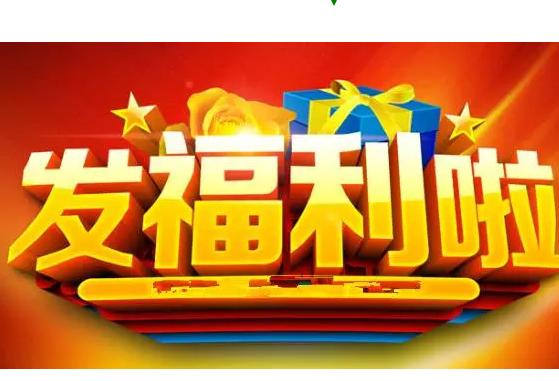 广汽丰田长信迎宾店专项福利来啦!